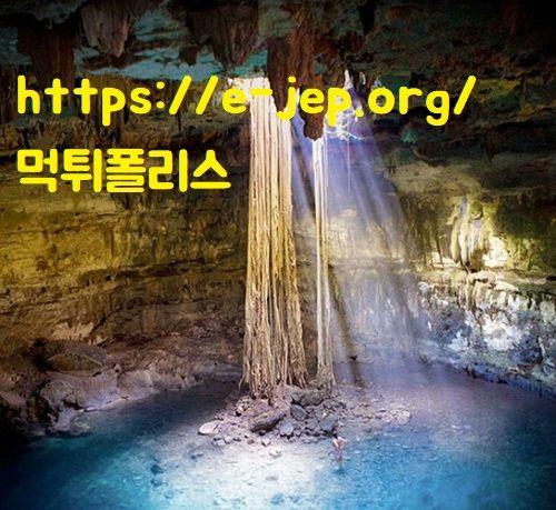 https://e-jep.org/ 먹튀폴리스 에서 추천하는 토토사이트